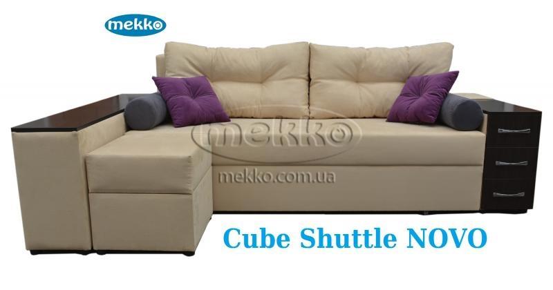 Ортопедичний кутовий диван Cube Shuttle NOVO (Куб Шатл Ново) ф-ка Мекко (2,65*1,65м)  Львів-10