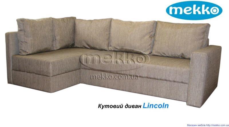 Кутовий ортопедичний диван mekko Lincoln (Лінкольн) (2400х1500)   Львів
